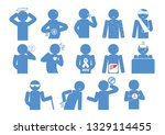 several types of diseases in...   Shutterstock .eps vector #1329114455