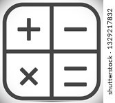 calculator  vector icon | Shutterstock .eps vector #1329217832