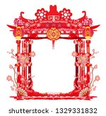 mid autumn festival for chinese ...   Shutterstock . vector #1329331832