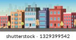Stock vector city downtown landscape cute town concept vector illustration 1329399542