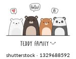 cute adorable kawaii teddy bear ... | Shutterstock .eps vector #1329688592