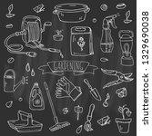 hand drawn doodle set of...   Shutterstock .eps vector #1329690038