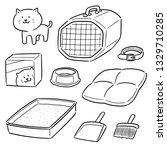 vector set of cat accessories | Shutterstock .eps vector #1329710285