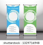 roll up banner stand template.... | Shutterstock .eps vector #1329716948