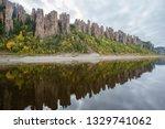 the lena pillars is a... | Shutterstock . vector #1329741062