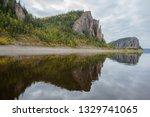 the lena pillars is a... | Shutterstock . vector #1329741065