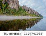 the lena pillars is a... | Shutterstock . vector #1329741098
