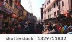 haridwar  india   march 04 2019 ... | Shutterstock . vector #1329751832