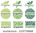 organic. green leaves and logo... | Shutterstock .eps vector #1329758888
