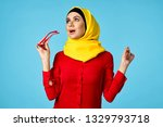 arab woman with glasses on a ...   Shutterstock . vector #1329793718