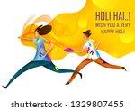 happy holi festival of colors... | Shutterstock .eps vector #1329807455