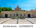 Church Of The Multiplication Of ...