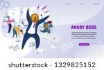 angry boss with lion head... | Shutterstock .eps vector #1329825152
