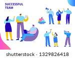 flat business people vector set.... | Shutterstock .eps vector #1329826418