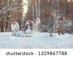 mom and children in the winter... | Shutterstock . vector #1329867788