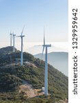 windmill mountain power plant   Shutterstock . vector #1329959642