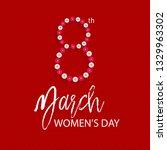8 march logo vector design with ... | Shutterstock .eps vector #1329963302