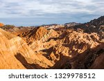 top of rainbow mountains... | Shutterstock . vector #1329978512