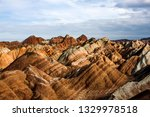 top of rainbow mountains... | Shutterstock . vector #1329978518