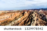 top view of rainbow mountains... | Shutterstock . vector #1329978542