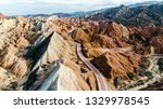 top view of rainbow mountains... | Shutterstock . vector #1329978545