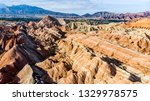 top view of rainbow mountains... | Shutterstock . vector #1329978575