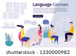 the illustration of language... | Shutterstock .eps vector #1330000982