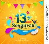 amazing songkran thailand... | Shutterstock .eps vector #1330048298