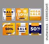 6 square layout templates for... | Shutterstock .eps vector #1330052645