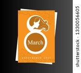 8 march logo vector design with ... | Shutterstock .eps vector #1330056605
