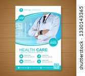 healthcare cover a4 template... | Shutterstock .eps vector #1330143365