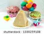 caramel cottage cheese dessert  ... | Shutterstock . vector #1330259108