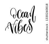 ocean vibes   hand lettering... | Shutterstock .eps vector #1330260818