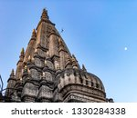 pune  india   february 24 2019  ...   Shutterstock . vector #1330284338