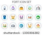 fort icon set. 15 flat fort... | Shutterstock .eps vector #1330306382