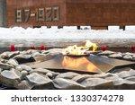 eternal flame star  monument of ...   Shutterstock . vector #1330374278
