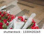 almaty  kazakhstan   february...   Shutterstock . vector #1330420265