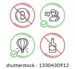 do or stop. air balloon ... | Shutterstock .eps vector #1330430912