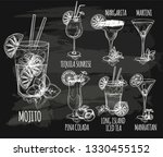 vector cocktails set isolated ... | Shutterstock .eps vector #1330455152