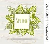 natural spring plants  green... | Shutterstock .eps vector #1330484765