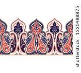 indian paisley pattern vector... | Shutterstock .eps vector #1330488875