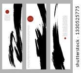 set of three vertical banners ...   Shutterstock .eps vector #1330525775
