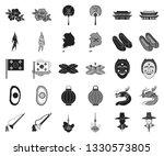 country south korea black... | Shutterstock .eps vector #1330573805