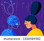 human vs artificial...   Shutterstock .eps vector #1330589582