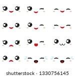 kawaii eyes  faces collection... | Shutterstock .eps vector #1330756145