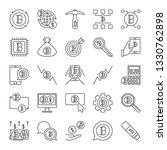vector collection of blockchain ... | Shutterstock .eps vector #1330762898