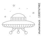 vector illustration  cosmic... | Shutterstock .eps vector #1330767482