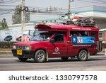 chiangmai  thailand   february... | Shutterstock . vector #1330797578