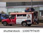 chiangmai  thailand   february... | Shutterstock . vector #1330797635