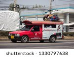 chiangmai  thailand   february... | Shutterstock . vector #1330797638